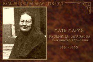 Кузьмина Караваева шаблон