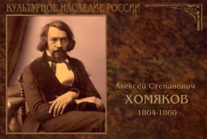 РосКультура Хомяков