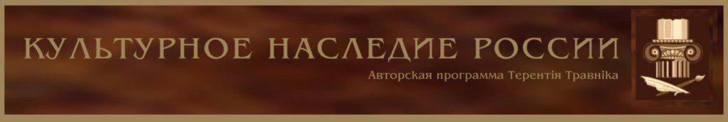 cropped-Шапка1.jpg