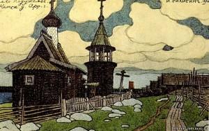 село Подужемье