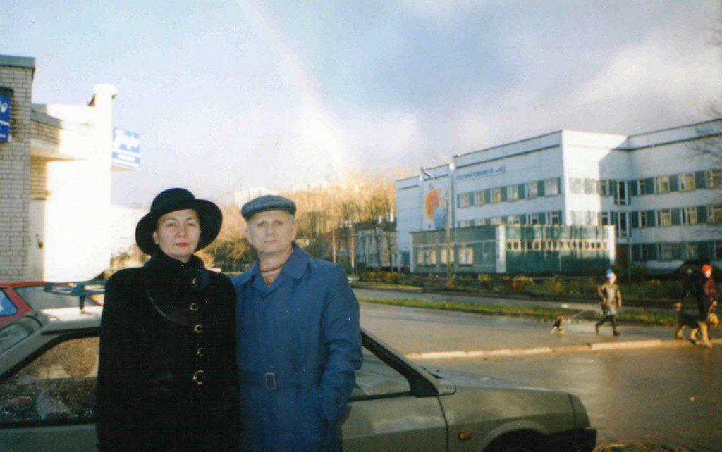 В.П. Лежнев с супругой И.А. Лежневой. Череповец. 1999 год
