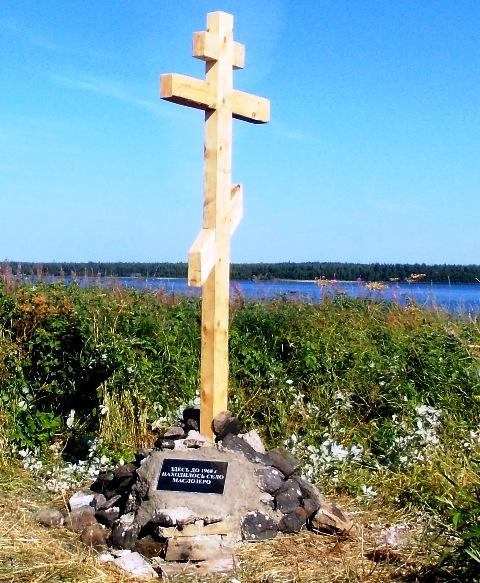 Памятный знак на берегу озера Маслозера. 2 августа 2013 г.
