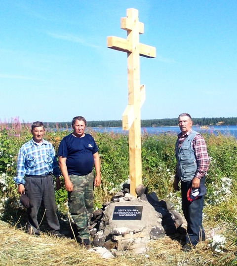 Памятный знак на берегу о. Маслозера. 2 августа 2013 г.