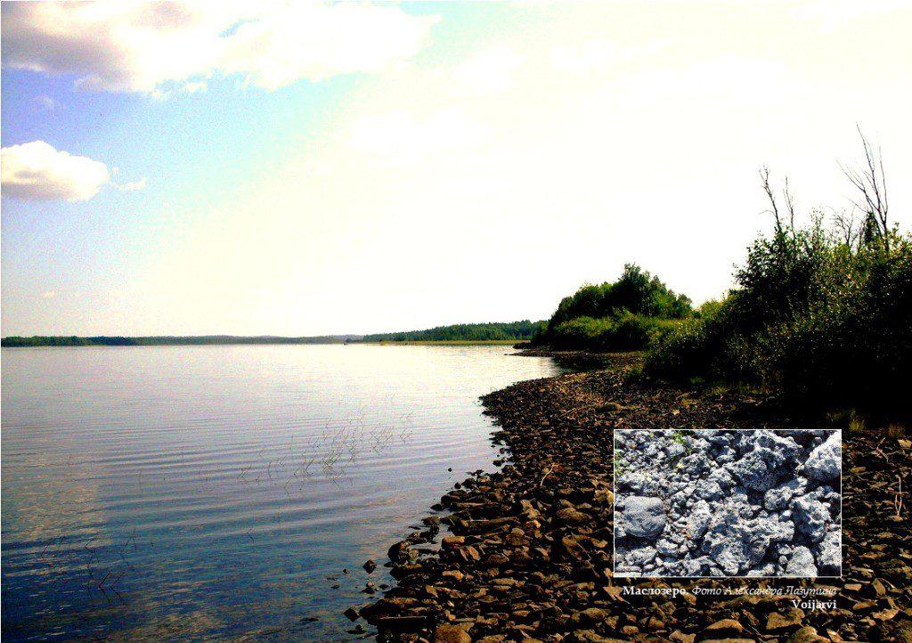 Маслозеро