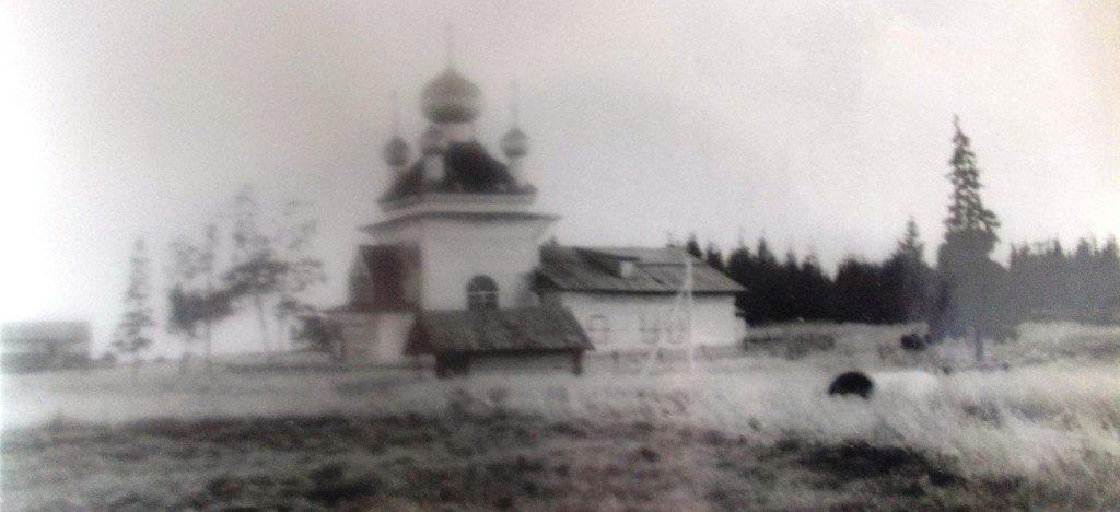 Вирма. Из архива Л. Кубасовой