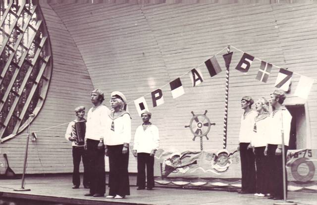 """""""КРАБ"""" в Зеленом театре Липецка. 1975 г. Фото из личного архива Н. Дроздовой"""