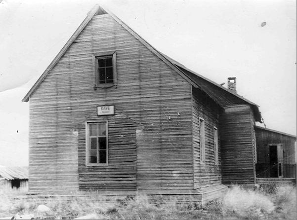 Клуб в здании бывшей церкви. Маслозеро. 1972 г. Из личного архива А. Ананьиной