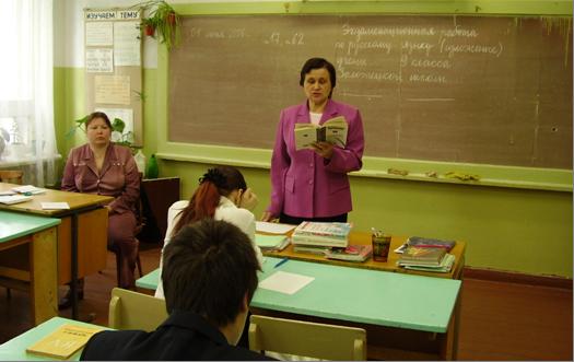 Г.С. Морозова на очередной итоговой аттестации. Фото из школьного архива