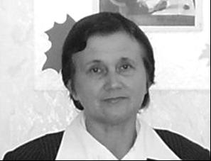 Г. С. Морозова