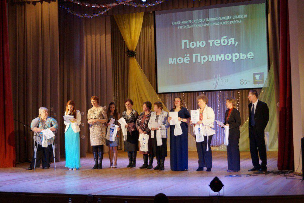 Фото с церемонии награждения