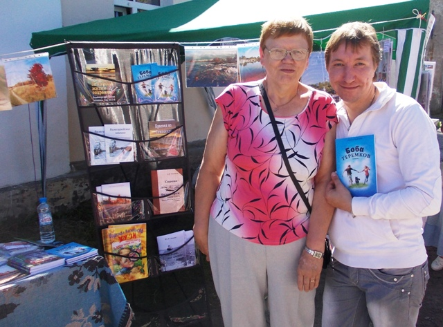 На краеведческой площадке. День города Беломорска. 12 июля 2014 г. Фото С. Кошкиной