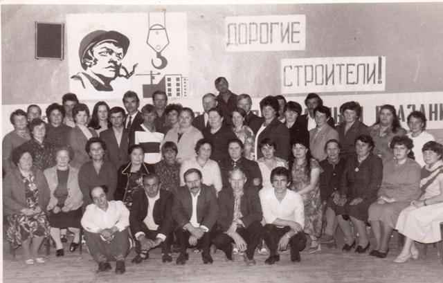 Фото из архива Летнереченской сельской библиотеки