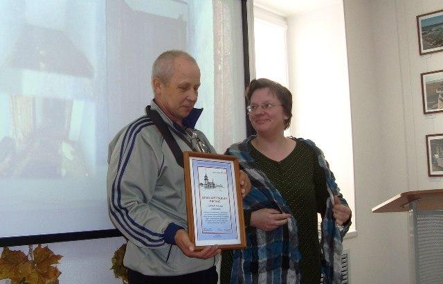 Вручение Благодарственного письма В.С. Дрягуеву. 22 октября 2014 г. Фото Т. Каньшиевой