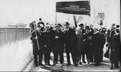 На демонстрации. Беломорск. 1 мая 1971 г.