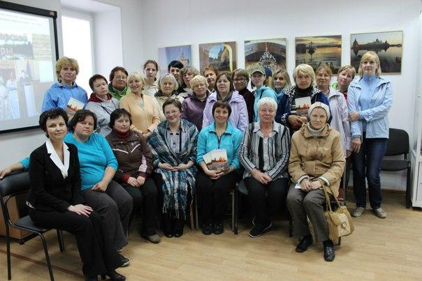 Встреча с краеведческим клубом «OMA KODI - РОДНОЙ ДОМ»