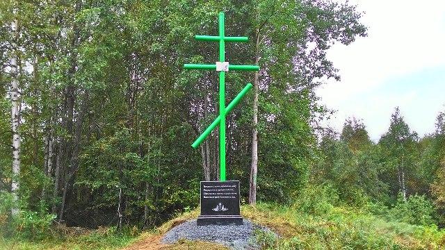 Памятник строителям канала. 17 шлюз ББК. Фото А. Лазутина
