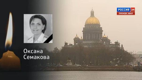 На фото: скриншот акции «Час памяти», которая демонстрировалась 8 ноября после 13 час. по каналу «Россия-24»