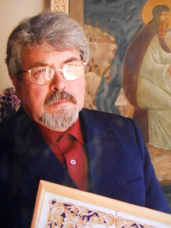 С. В. Зайцев