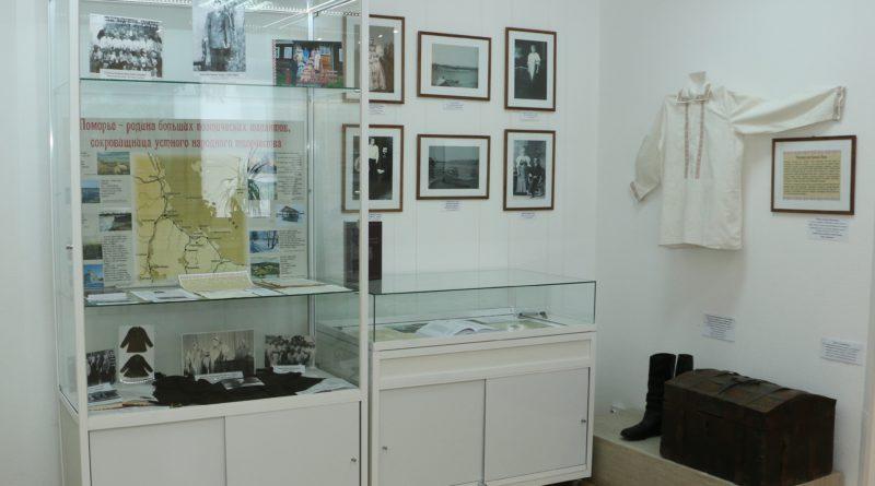 Выставка Фольклор села Сумский Посад (2)