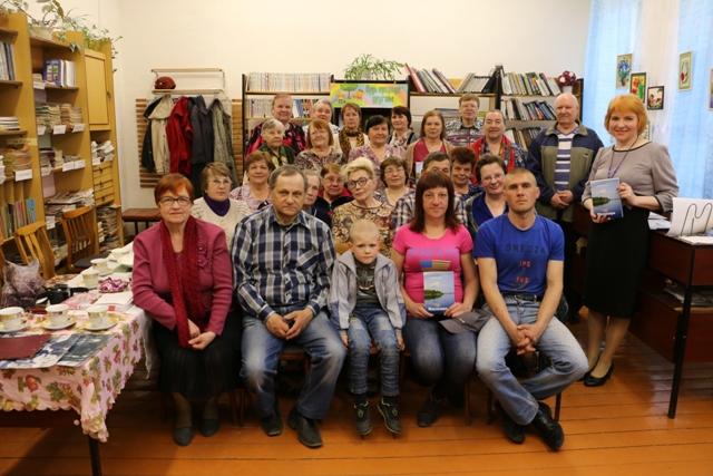 Презентация книги «Маслозеро». Летнереченская сельская библиотека. 12 мая 2016 г.