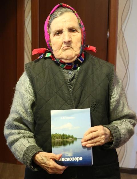 Клавдия Семеновна Клементьева