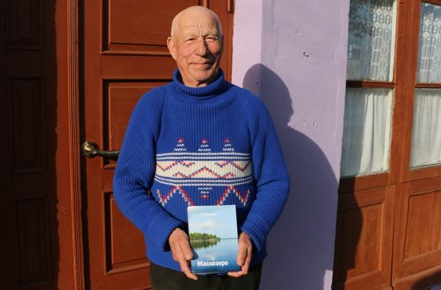 Михаил Алексеевич Полиэктов