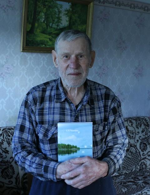 Иван Сергеевич Ефимов