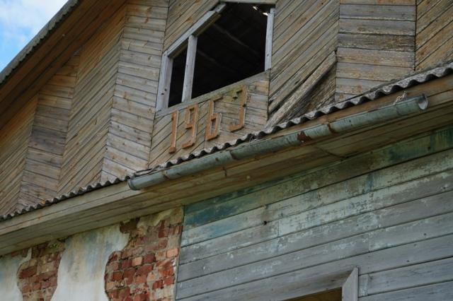 Здание бывшего центра досуга. Шуерецкое. 10 августа 2016 г. Фото С. Кошкиной