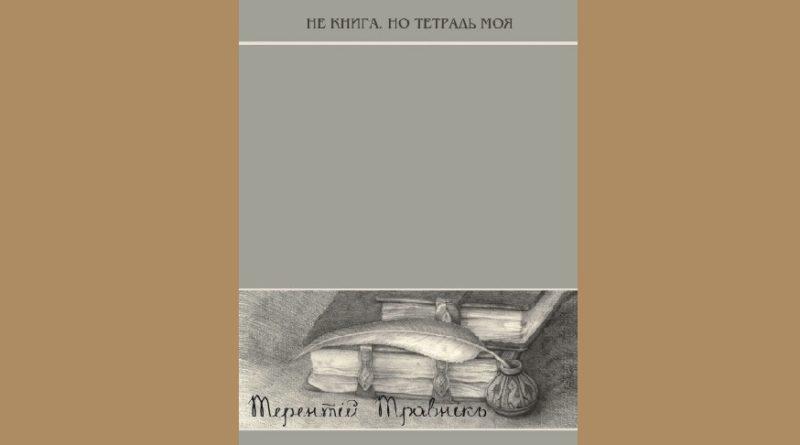 oblozhkanovaya
