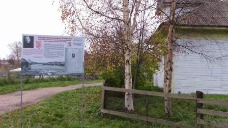 Маршрут экскурсии будет проходить возле бывшего дома сказителя Ф. Н. Свиньина