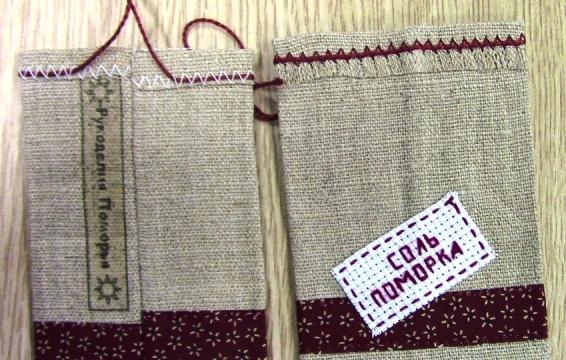 Льняные мешочки «Соль-поморка» с элементами традиционной вышивки