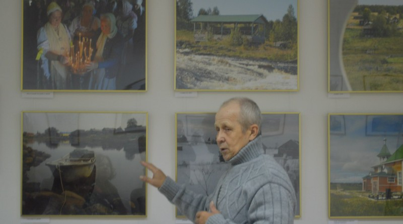 Центр поморской культуры приглашает на открытие выставки фотографий Виктора Дрягуева «Следы прошлого»