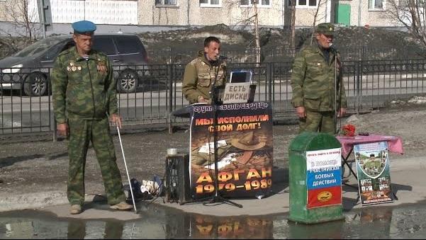 Группа «Боль Сердец» в Беломорске